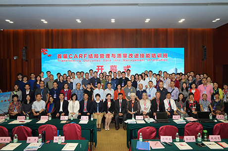 Transforming Outcomes Institute in China